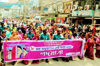 রাজশাহীতে আন্তর্জাতিক নারী দিবস পালিত
