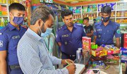 মৌলভীবাজারের বড়লেখায় ৩ ব্যবসা প্রতিষ্ঠানকে অর্থদণ্ড