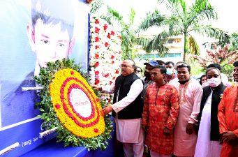 রাজশাহী সিটি কর্পোরেশনের উদ্যোগে বর্ণাঢ্য আয়োজনে শেখ রাসেলের জন্মদিন উদযাপন